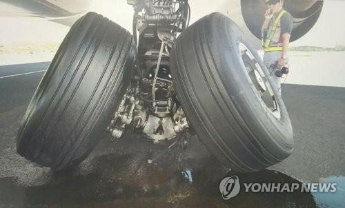대한항공 여객기, 일본 공항서 타이어 축 파손