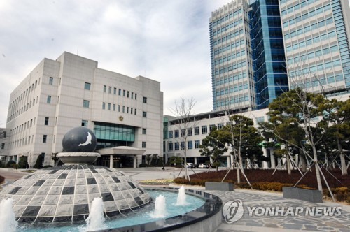 """울산시공무원노조 """"시의원이 공무원 인격 모독"""" 공식 항의"""