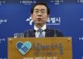 El alcalde de Seúl comienza su tercer mandato