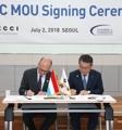 MoU Corée-Luxembourg