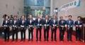 Seúl abre un centro para la exportación de reactores a Arabia Saudita