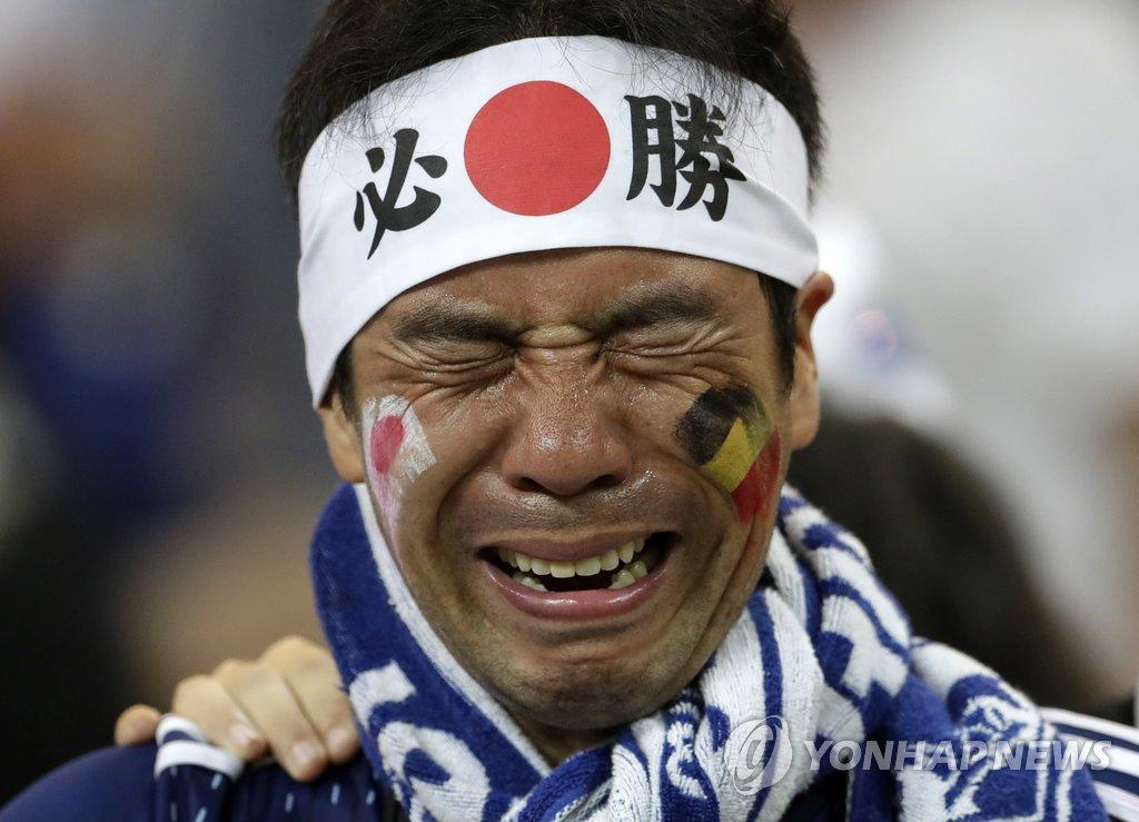 '역전패' 일본, 아쉬움의 눈물 흘려