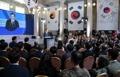 Lanzamiento del comité preparatorio para el 100º aniversario del Gobierno