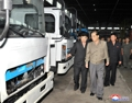 N. Korean PM inspects factory