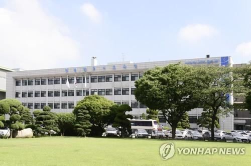 인천시교육청 전경