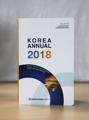 Yonhap publica un anuario en inglés para 2018