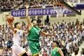 Partido de baloncesto intercoreano