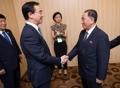 Rencontre intercoréenne