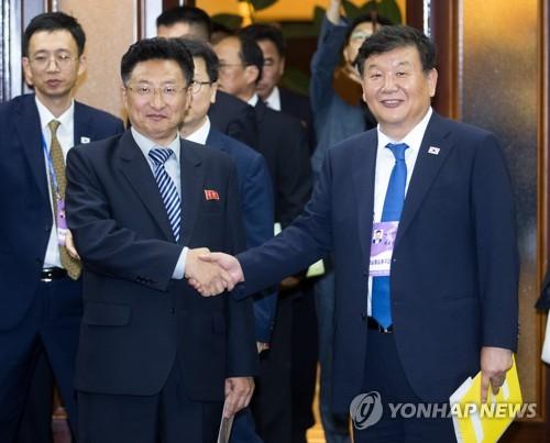 남북 체육실무회담 개최