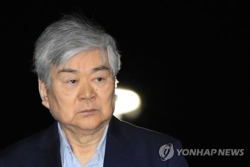 """조양호 구속영장 기각…법원 """"피의 사실에 다툼 여지"""""""