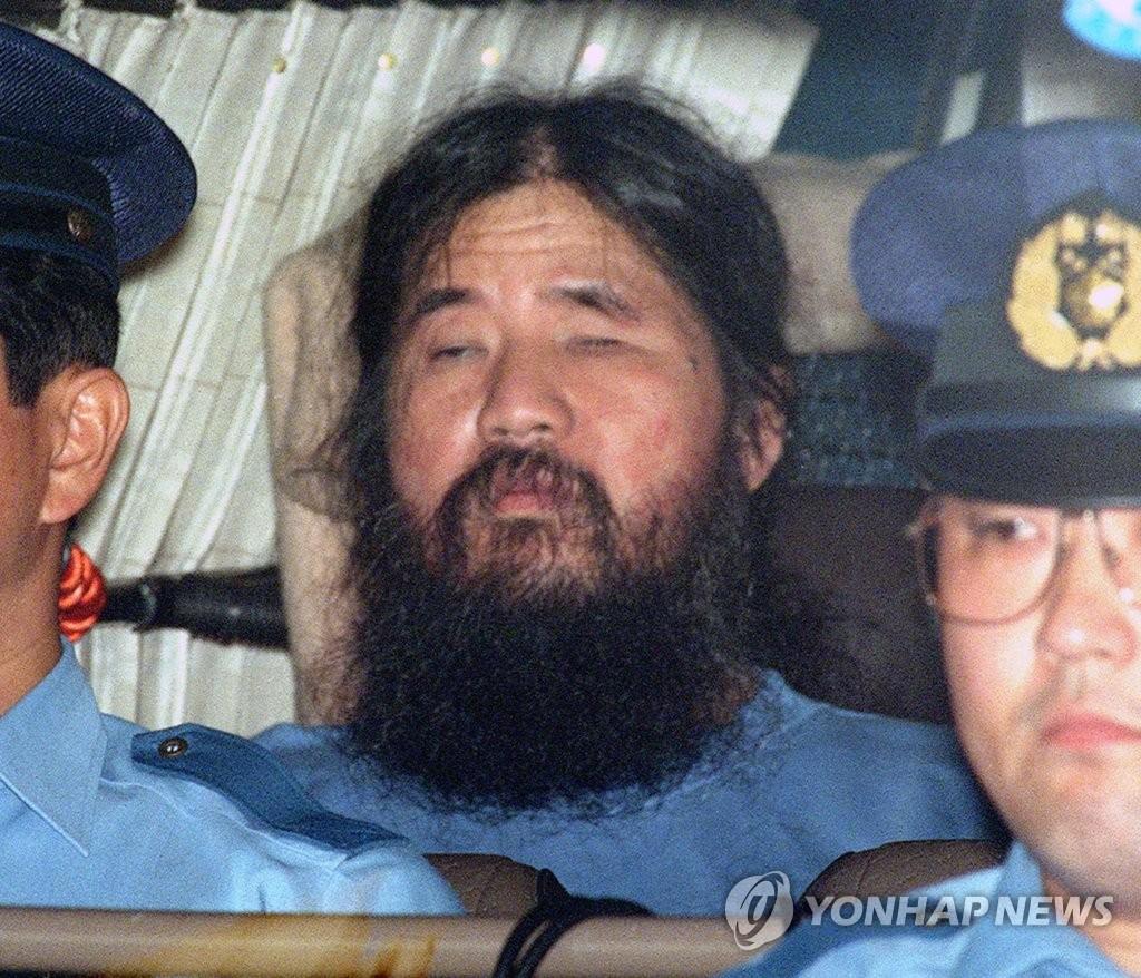 사형집행된 일본 사린가스 테러 주모자 옴진리교주