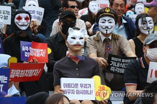 기내식 대란 박삼구 퇴진 아시아나직원들 첫 촛불집회(종합)
