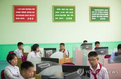 """北, 세계적 추세 맞는 교육 강조…""""주입식에서 사고력중심으로"""""""
