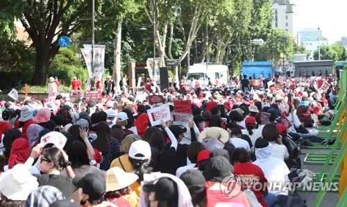 '홍대 몰카 편파수사 규탄 시위'