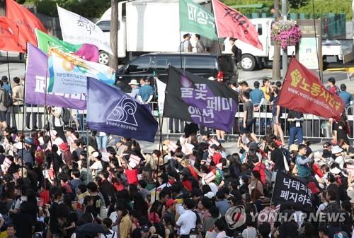 낙태죄 폐지 촉구하는 참석자들