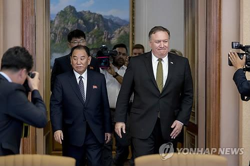 폼페이오와 김영철