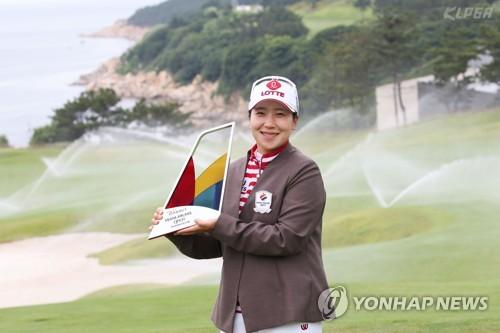 김지현, '우승이다'