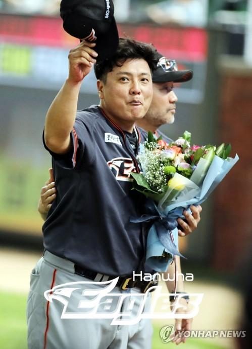 한화 김태균, 프로야구 역대 11번째로 2천 안타