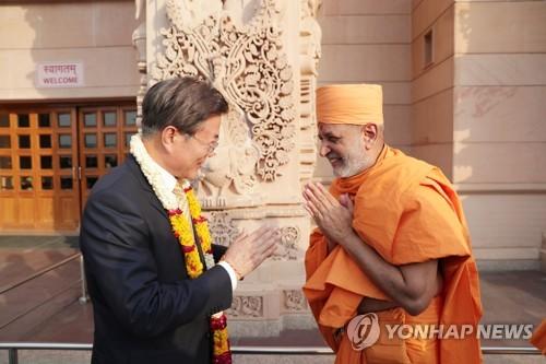 힌두교 대표성지 찾은 문 대통령