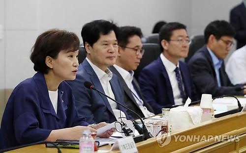 발언하는 김현미 장관