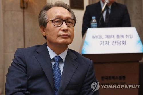 이병완 한국여자농구연맹 신임 총재