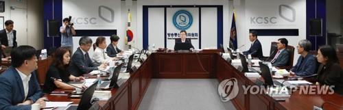 방송통신심의위원회 전체회의
