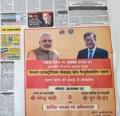 インド紙に文大統領歓迎広告