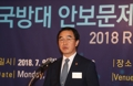 Unification Minister Cho at forum