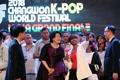 Première dame à un concours de K-pop