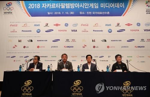 大韓体育会がアジア大会の目標や準備状況を説明した=10日、鎮川(聯合ニュース)