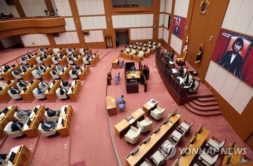 부산시의회 개원 의장단 선출