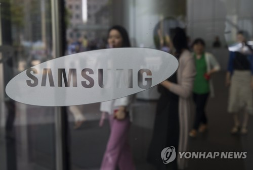 This file photo shows the corporate logo of Samsung Electronics Co. (Yonhap)