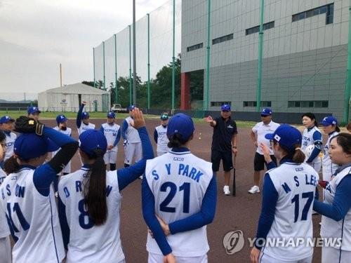 소프트볼 대표팀, 도쿄올림픽 예선 출전 위해 22일 출국