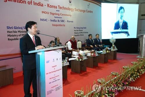 '한-인도 기술교류센터' 개소식