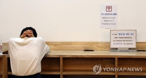 7월 취업자 증가 5천명 그쳐…2010년 1월 이후 최소(1보)