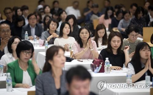 주제발표 듣는 참석자들
