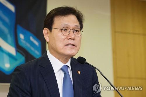 '인터넷전문은행 도입 1년' 축사하는 최종구 금융위원장