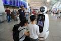 Robot guide à l'aéroport d'Incheon