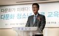 Discours du président de Yonhap