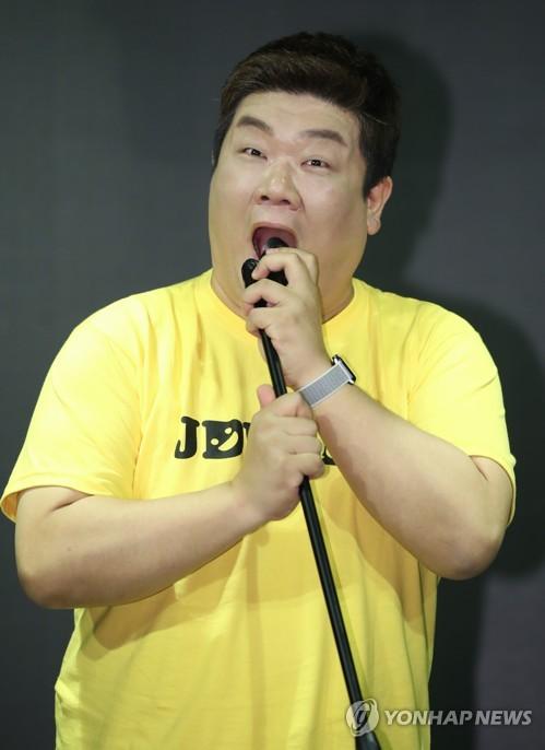 Comedian Yoo Min-sang at event