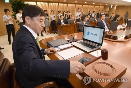 Le gouverneur de la Banque de Corée (BOK), Lee Ju-yeol, annonce le début de la réunion du Comité de politique monétaire de la banque centrale, le jeudi 11 juillet 2018, pour établir le taux d'intérêt directeur de ce mois-ci, au siège de la BOK, dans le centre de Séoul.
