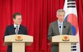 韩新首脑公布会谈结果