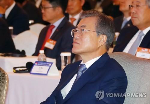 문 대통령, 한·싱가포르 비즈니스 포럼 참석