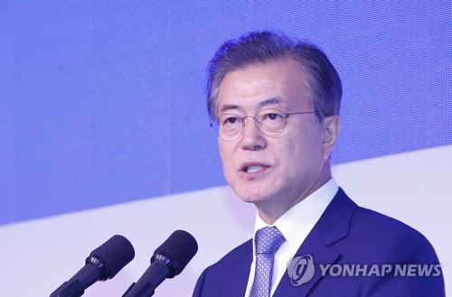 문 대통령, '평화와 협력, 새로운 미래를 위한 도전'