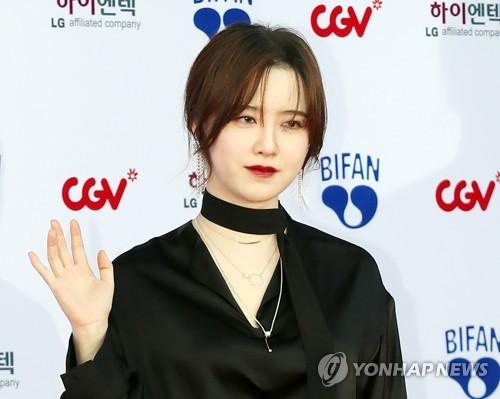 구혜선 '감독으로 BIFAN 왔어요'
