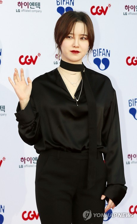 Actress Ku Hye-sun at BIFAN opening