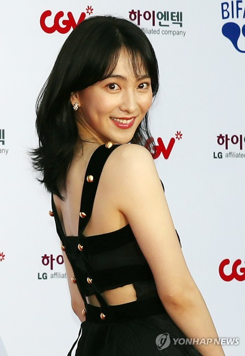 Actress Kang Ji-young at BIFAN opening