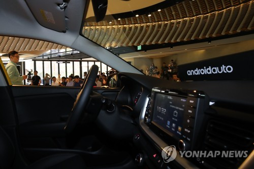 Hyundai Motor with Android auto app