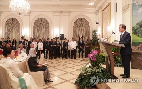 문대통령, 싱가포르 국빈만찬 참석…번영·발전 함께한 동반자