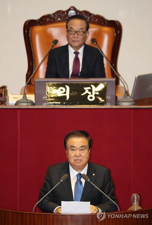 20대 국회 후반기 국회의장에 문희상